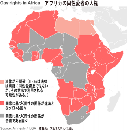 _70975053_gay_africa_464map copy.png